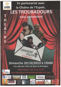 Theatre Bain de Bretagne