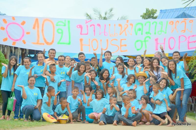 La maison bleue thailande