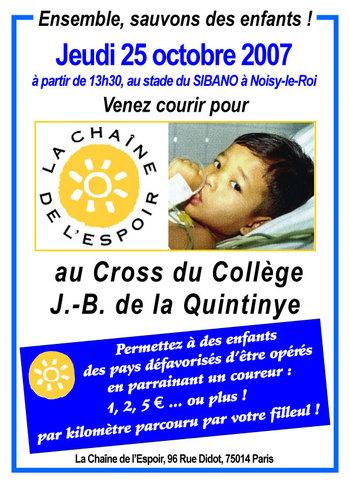 Cross_chane_espoir_2007