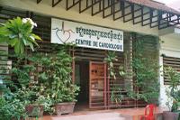 Faade_centre_de_cardiologie_de_phno